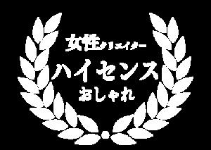 award_woman