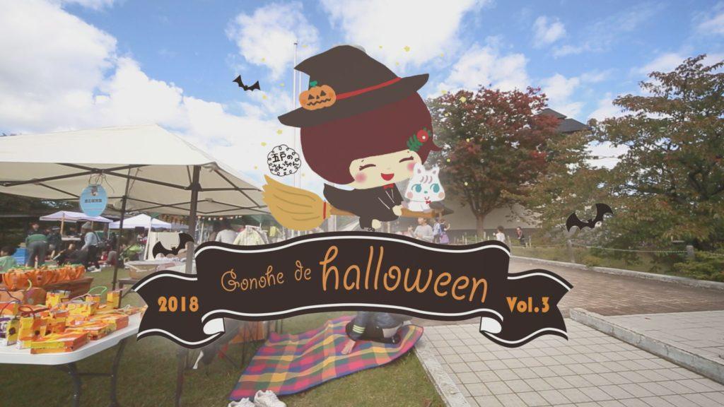 halloween02_pic